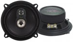 Lanzar Car Stereo VX530 VX 5.25'' Three-Way Speakers