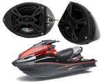 "Kawasaki Jet Ski PWC Marine Rockford Package P152 Custom 5 1/4"" Gloss Black Speaker Pods Pair"