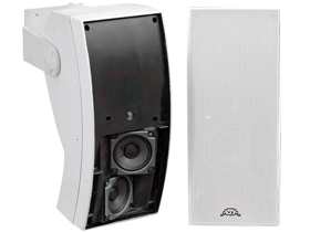 Pyle 5-Inch Marine Speakers at HalfPriceCarAudio.com